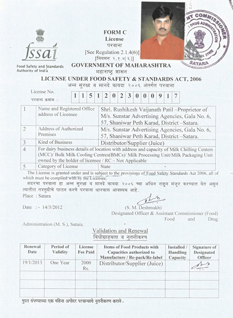 FSSAI Full form with License