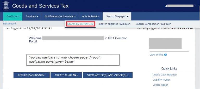 GST verification