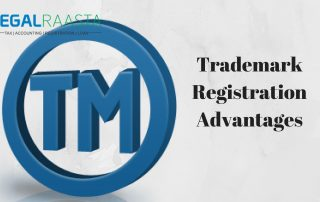 Trademark Advantages